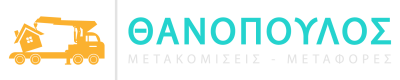 Θανόπουλος